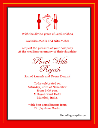 sle indian wedding invitations indian wedding invitation letter sle 28 images wordings for