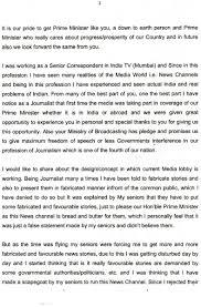 national honor society essay samples siddhant yadav siddhant y twitter