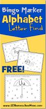 free alphabet letter find bingo subscriber freebie