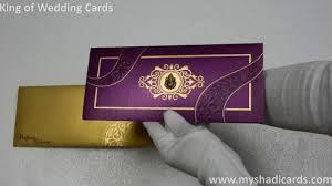 Religious Invitation Cards Non Religious Cards L Non Religious Invitation Cards Video