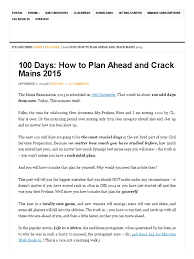 100 days how to plan ahead and mains 2015 forumias u2022home