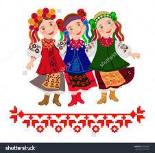 Ukrainian Flag Emoji Ukrainian Dance Clip Art Clipart