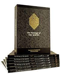 muhammad asad the message of the quran projects help cair the quran launchgood