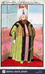 Ottoman Emperors Bayezid Ii Ottoman Emperor 1808 Artist Stock