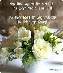 wedding wishes for the and groom wedding wishes quotes and cool wedding messages wedding