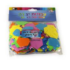 hanukkah toys hanukkah dreidel self adhesive foam shapes for arts craft