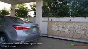 Designer Homes For Sale by A Beautifully Designed 1 Kanal House For Sale In Dha Phase 5