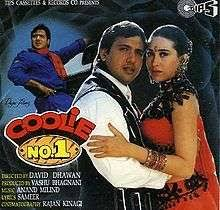 biography of movie coolie coolie no 1 1995 film