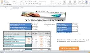 calculadora de salario diario integrado 2016 calculadora cuotas imss contador contado