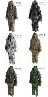 Ghillie Suit Halloween Costume Wouldn U0027t War Fun Dress Wookie G33k