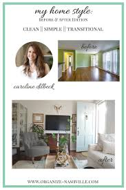 home style blog hop before and after organize nashville
