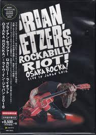 brian setzer osaka rocka live in japan 2016 large japanese cd