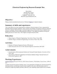 cover letter sample internship resume sample internship resume