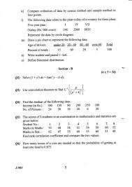 standard one maths ptu b pharmacy 2nd semester advanced maths paper 2017 2018