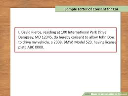 sample letter covering letter for job application for the post of