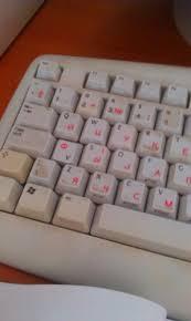 Meme Keyboard - create meme keyboard