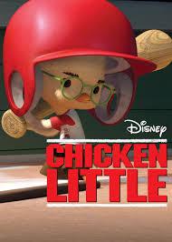 chicken 2005