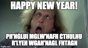 Happy New Year Meme - happy new year cthulhu imgflip