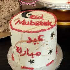 red velvet cake plus
