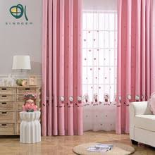 light pink blackout curtains online shopping the world largest