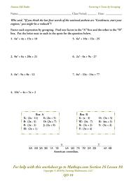 qd 23 imaginary numbers mathops