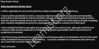 sales assistant job application cover letter example learnist org
