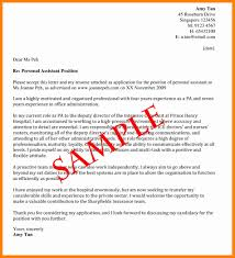 make a cover letter 6 how to make a cover letter for your resume resume type