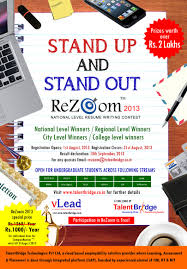 resume writing rezoom 2013 a national level resume writing competition poster