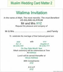 walima invitation cards wedding invitation wording pakistan best of wedding card