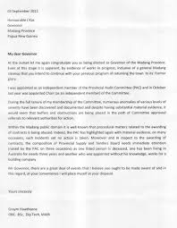 resignation letter resignation letter of auditor after interview