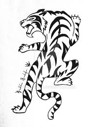 tribal tiger commission by peace wolf on deviantart