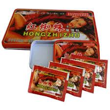 jual obat perangsang obat perangsang serbuk hongzhizhu