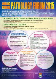 Family Medicine Forum 2015 Program Department Of Pathology The University Of Hong Kong Events