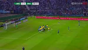 chambre 駻aire nantes 乌拉圭vs巴西 腾讯体育 腾讯网