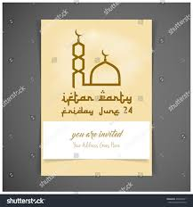 Islamic Invitation Card Creative Mosque Typography Iftar Party Invitation Stock Vector