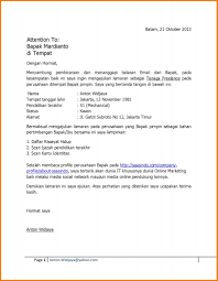 Job Resume Mail Format by Cover Letter For Graduate Engineer Job U2013 Resume Format With Contoh