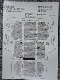 file hk floor plan 大會堂 city hall 音樂廳 concert hall april 2012