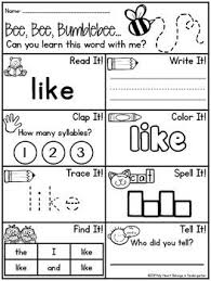 and sight word worksheet worksheets