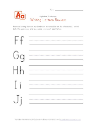 16 best 영어 images on pinterest alphabet worksheets