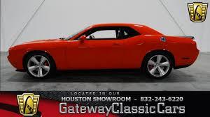 Dodge Challenger 2008 - 2008 dodge challenger srt8 houston texas youtube
