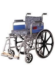 vissco invalid wheelchair new model rs 8990 invalid wheelchair
