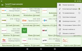 lazy iptv 2 46 apk download android cats video players editors apps