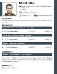 How To Make The Perfect Resume How To Make A U003ca Href U003d