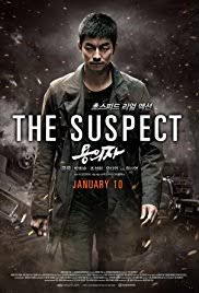 film eksen mandarin 2013 the suspect 2013 imdb