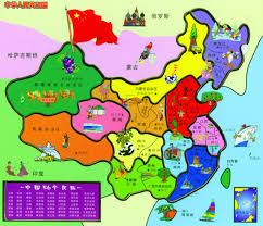 map of canada puzzle china illustration map puzzle books about china travel