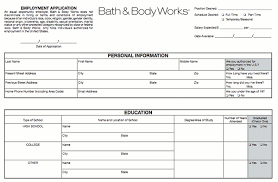 high school applications online bath and works application pdf print out