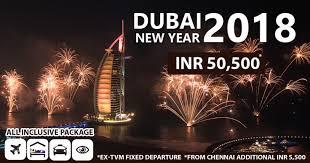 dubai new year package offer 2017 with free uae visa dubai