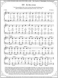hymn my family sang many times in church still it at