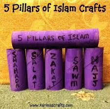 karima u0027s crafts 5 pillars of islam crafts 30 days of ramadan crafts