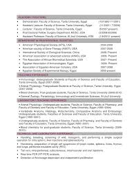Sample Resume For Lecturer Free by Essays E B 1895 Tennyson Browning Sales Key Account Manager Resume
